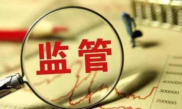 """市场监管总局发布25起""""百日行动""""执法典型案例"""