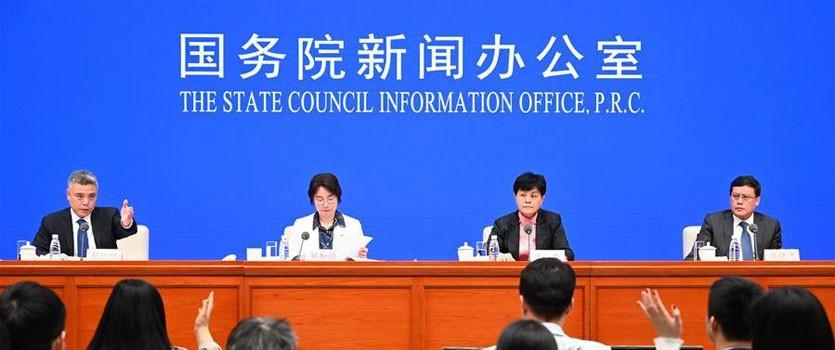 国家发改委:将扩大评价范围 推动信用监管工作不断完善