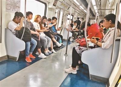 北京:地铁内饮食不听劝阻或被记录信用不良信息