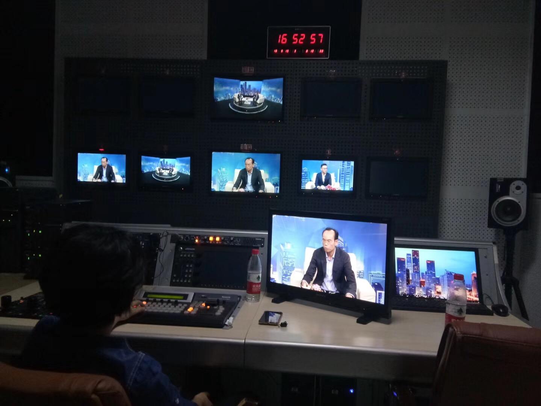 信用中国栏目录制流程详解