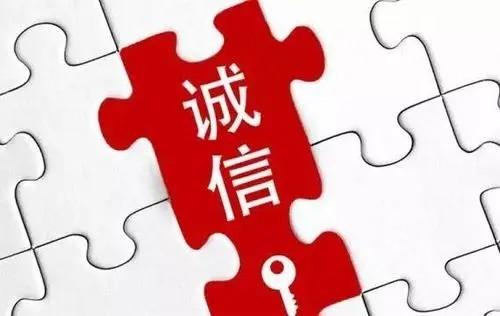 商务部:鼓励电商企业自主建立维护诚信档案