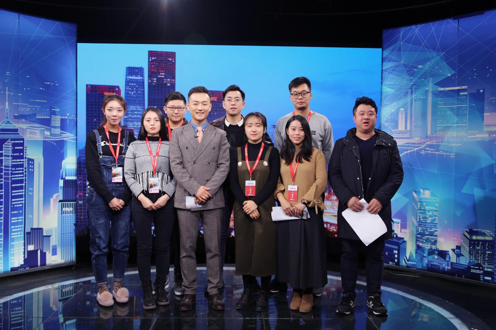 《信用中国》12月份节目录制圆满完成