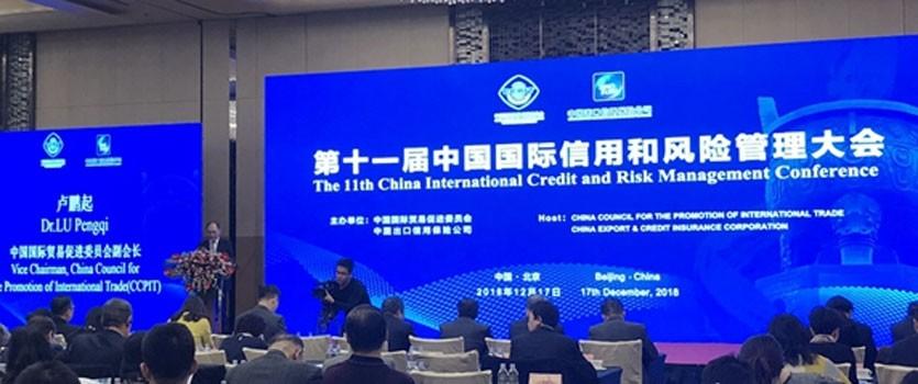 第十一届中国国际信用和风险管理大会举行