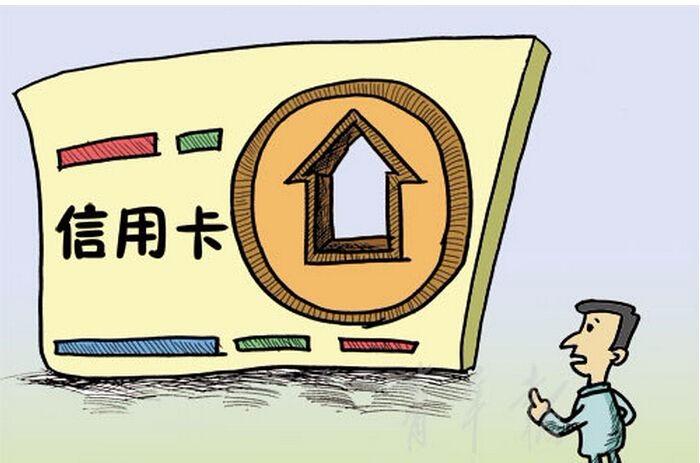 """《信用或将成为最值钱的""""货币""""》"""