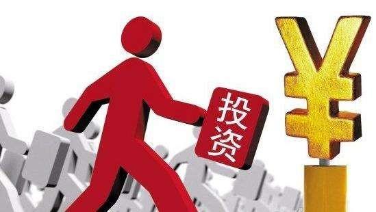"""企业""""一诺千金"""" 政府审批""""放行""""——北京经济技术开发区试点再造投资审批流程"""