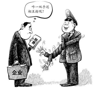 """多部门跨地区协作打击 """"假企业""""""""假出口"""""""