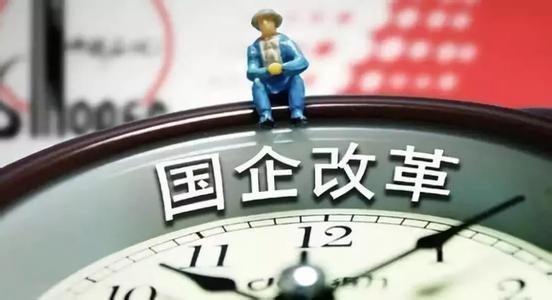 【庆祝改革开放40年】福建国企改革挺立潮头再出发