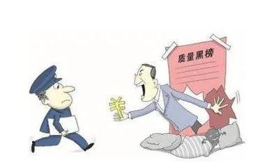 市场监管总局:严格查处编造假冒国家标准物质证书等行为