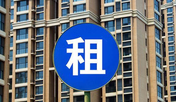 信用中国转载