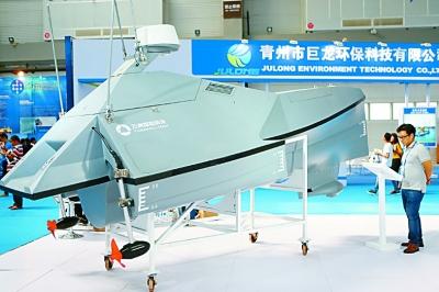 海上搜救无人艇模型