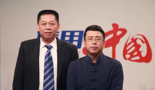 信用中国主持人阿丘