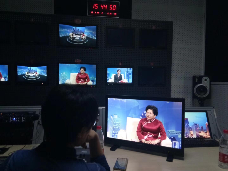 信用中国节目录制