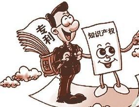 国家知识产权局:在知识产权领域,中国有信心、有能力应对任何挑战