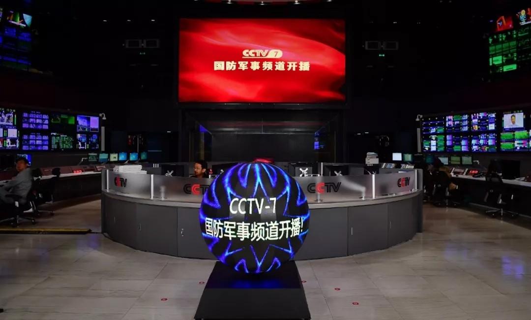 CCTV-7国防军事频道正式开播!