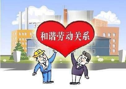 北京和谐用工单位将入信用