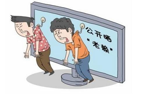"""""""老赖""""哪儿跑!天津行政机关联合奖惩监管系统启动 一处失信处处受限真正落地"""