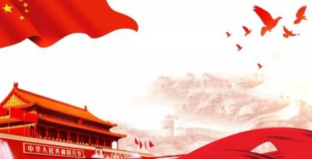 70年沧桑巨变 世界见证中国奇迹
