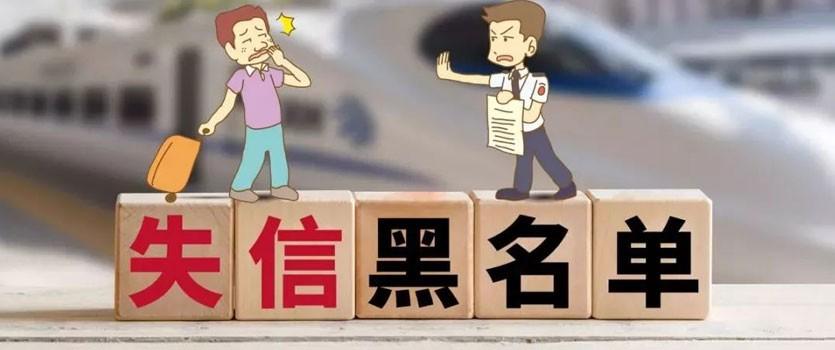 """國家稅務總局累計公布22750件稅收違法""""黑名單"""""""