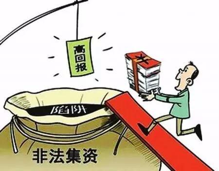 防范金融风险须大力推进信用建设