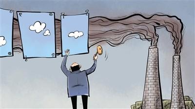 严查环境监测造假 提升监测数据质量