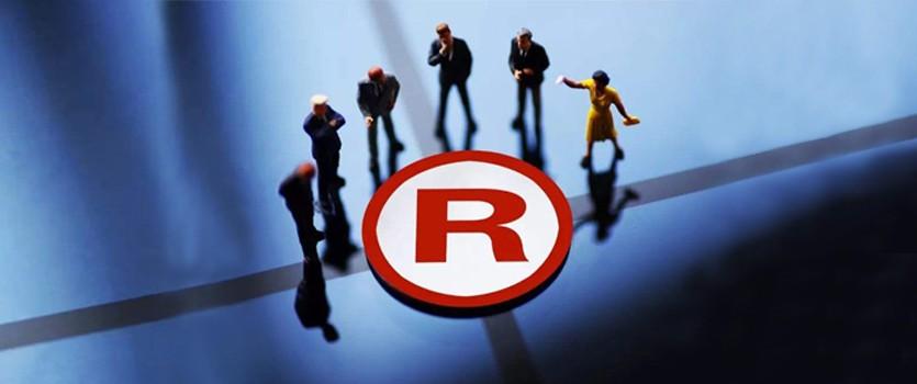 知识产权局:正研究制定规定 明确恶意注册商标罚款幅度
