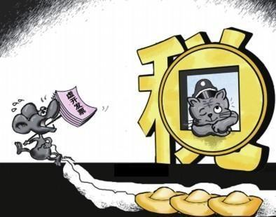 """虚开骗税渐趋""""四化"""" 联合惩戒持续发力"""