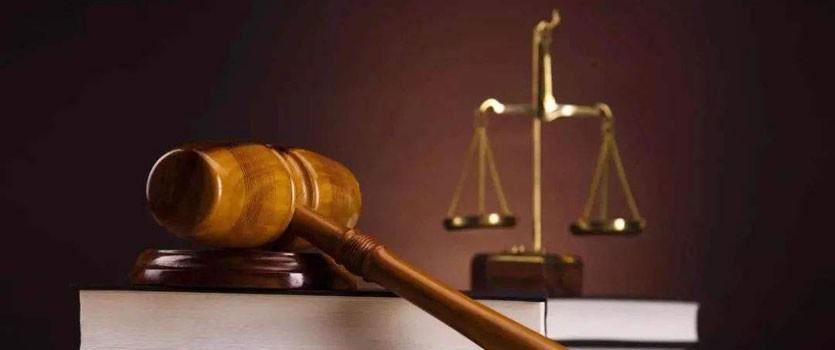 最高检:财产性纠纷案件成为近年发生虚假诉讼多发领域