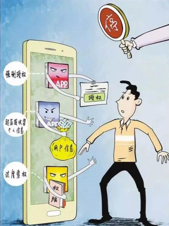 国家网信办:集中整治手机浏览器扰乱网络传播秩序等突出问题