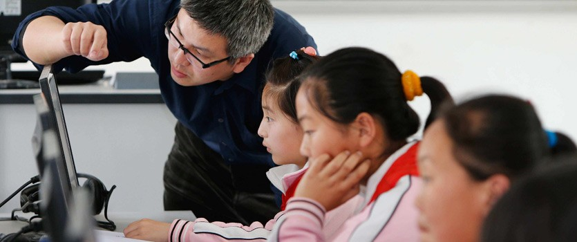 十三部门积极推进民办教育领域社会信用体系建设