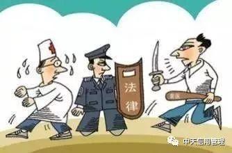 联合惩戒危害医疗秩序行为责任人
