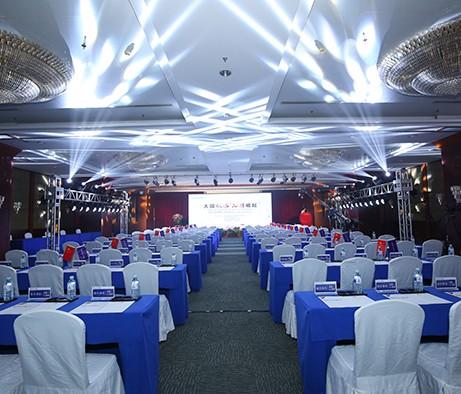 2019年信用中国企业家座谈会将在京举行