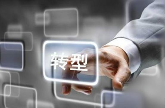 多部门发力 网贷平台加速转型退出