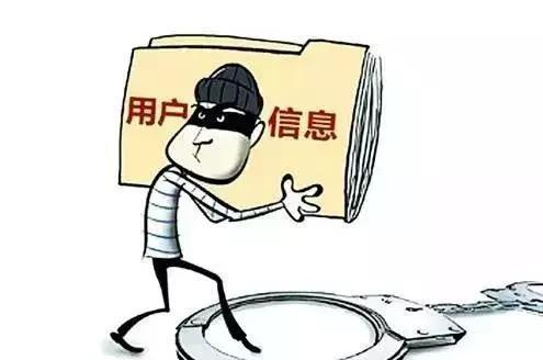 国家市场监管总局:重点查处侵害个人信息违法行为