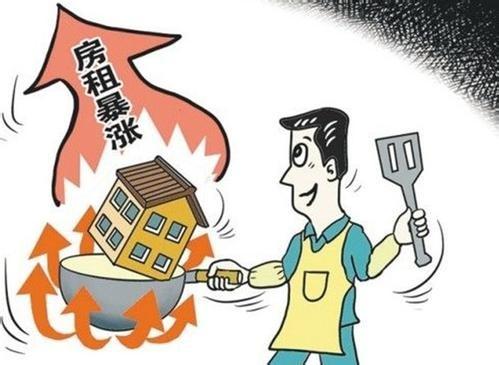 北京市多部门联合惩戒哄抬房租