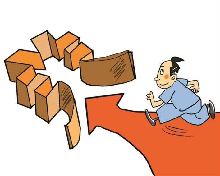 《宋清辉:信用体系建设下普惠金融的未来发展》