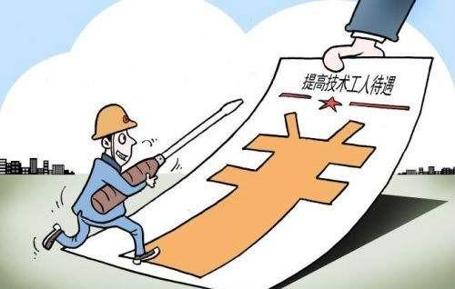 人社部将多举措提高技术工人待遇