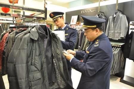 国家市场监督管理总局发布今年第2批产品质量国家监督抽查情况