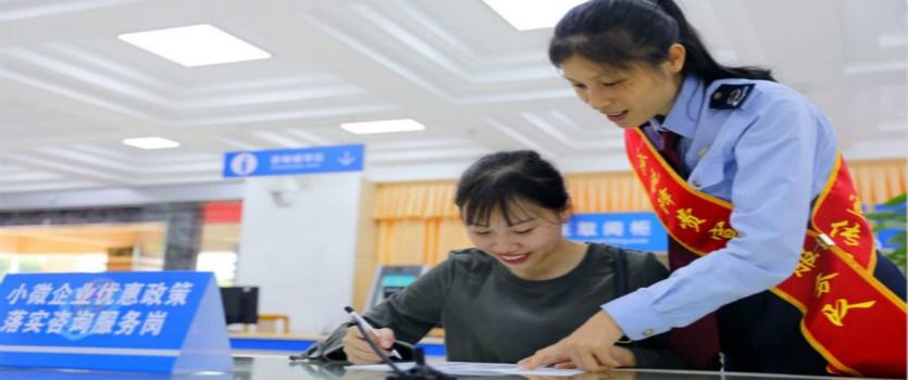 税务总局:推动长三角区域内税收信用共享共认共用