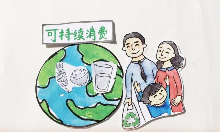 工商总局: 全国消费环境持续向好