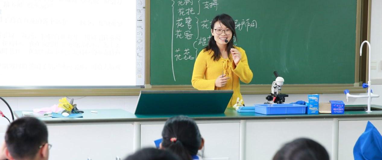 七部门:推动制定教师行为负面清单 建立师德失范曝光平台