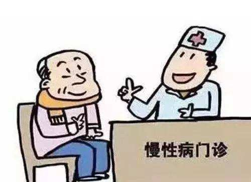 """四部门发文完善慢性病门诊用药保障机制 确保""""两病""""患者医疗负担年内减轻"""