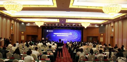 中国商务信用联盟成立大会暨商务信用建设经验交流会在京举办