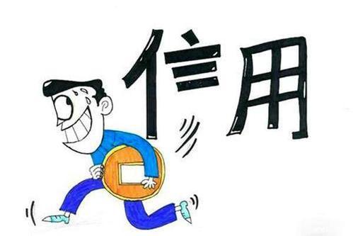 《浙江省杭州市加强个人诚信体系建设的实施方案》