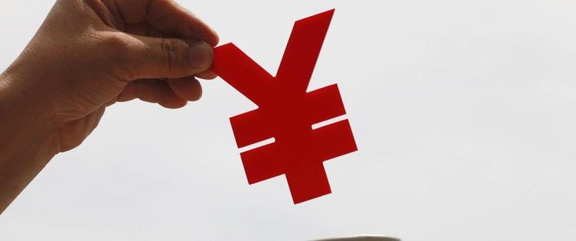 支付清算协会:优化信息共享联防机制 强化业务全流程风险管理