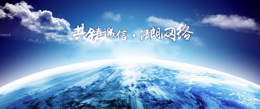 """网络诚信建设亮出四大""""法宝"""""""