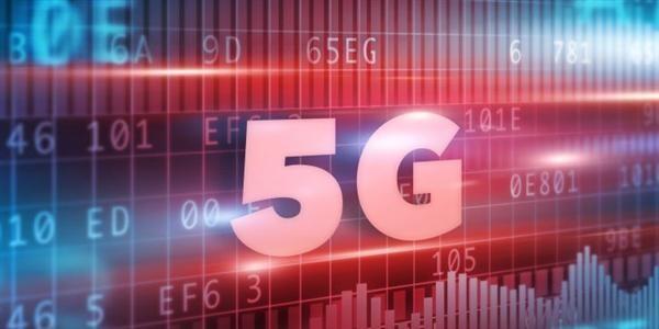苗圩:5G技术未来将主要应用于移动物联网