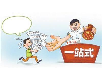 信用管终身!中办国办发文部署深入推进审批服务便民化