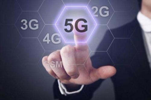 更快、更强、更稳定 说好的5G时代将何时到来?