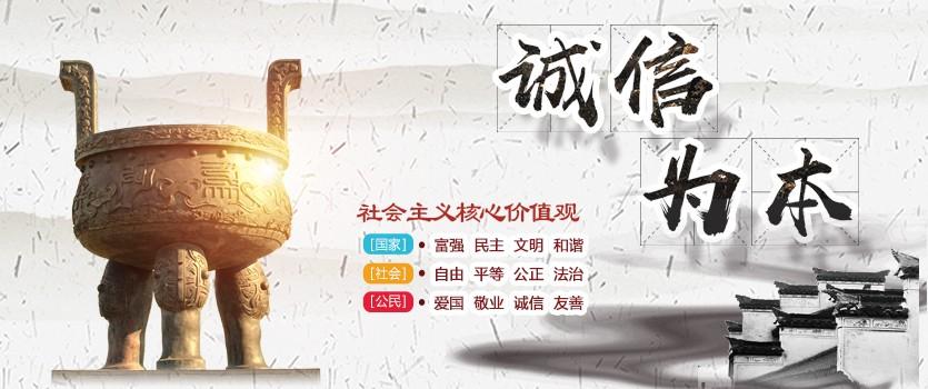 中国记协道德委召开评议会 评议个别媒体失信行为 推动媒体讲诚信立公信