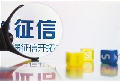 国家公共信用信息中心发布6月份新增失信联合惩戒对象公示及公告情况说明